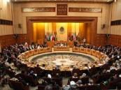 وزراء خارجية العرب يؤكدون رفض القرار الأمريكي بشأن القدس ويحذرون من خطورة تداعياته على المنطقة