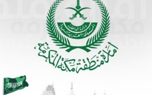 حقيقة وقوع انفجارات و هزات أرضية في جدة