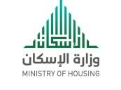 """""""الإسكان"""" تعلن عن مشروعين جديدين في جدة"""