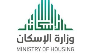 مصادر: الإسكان تُلزم المستفيدين بدفع رسوم حجز على الوحدات