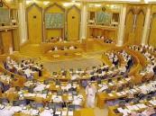 """""""الشورى"""" يطالب ببدائل لغرامات المرور والتوسع في """"المدارس النسائية"""""""