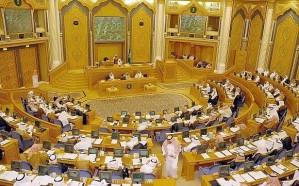 """الشورى.. الموافقة على تعديلات """"الوزراء"""" في نظام جمع التبرعات وصرفها داخل المملكة"""