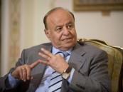الرئيس اليمني: العمليات العسكرية مستمرة حتى استعادة صنعاء