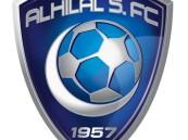 الهلال النادي الأكثر جماهيرية في السعودية