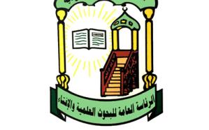 الإفتاء يوضح حكم إملاء المراقبين الأجوبة على الطلبة في الامتحانات