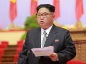 كوريا الشمالية تعلن وقف تجاربها النووية والصاورخية