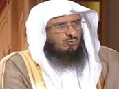 فيديو.. الشيخ الماجد يوضح شروط ترك العمل قبل نهاية الدوام