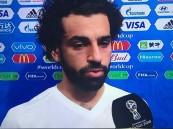 محمد صلاح يكشف سبب عدم احتفاله بهدفه في مرمى السعودية
