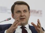 روسيا تقدم شكوى لمنظمة التجارة ضد الرسوم الجمركية الأمريكية