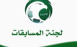 لجنة المسابقات باتحاد الكرة تعلن عن تعديل جدول دوري المحترفين