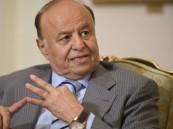 الرئيس اليمني: قوى التطرّف والإرهاب تمثل الوجه الآخر لأذرع إيران في المنطقة