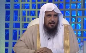 فيديو.. الخثلان يوضح حكم زواج المرأة من سائقها والرجل من خادمته