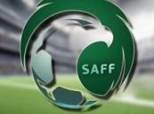 لجنة المسابقات: تأجيل مباراة الهلال الأهلي في الدوري السعودي لهذا الموعد