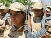 مقاتلة كردية تفجر نفسها في عناصر من داعش
