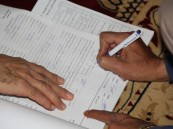إعادة عقد زواج دام 11 عاماً بحصيلة 5 أبناء بسبب العمرة