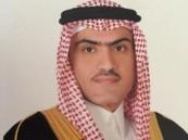 السبهان: محركات الإعلام الخمينية تتحرك لوقف التقارب السعودي العراقي