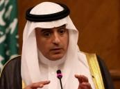 الجبير: السعوديون يبادلون ولي العهد الثقة والحب
