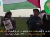 شاهد.. حركة حماس الفلسطينية تمجّد الإرهابي قاسم سليماني