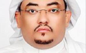 والد الدكتور جبريل عريشي في ذمة الله