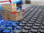 شاهد..  التجارة توضح طريقة تجنب عمليات الاحتيال خلال الشراء عبر مواقع التواصل