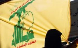 الخارجية الأمريكية تلقي الضوء على شبكة دعارة لحزب الله تشغل سوريات