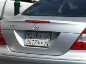صحيفة: السيارة السعودية في الأراضي المحتلة تعود لمقيم أمريكي