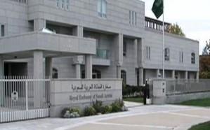 السفارة لدى جنوب إفريقيا تدعو أخذ الحيطة والابتعاد عن المناطق الساحلية.