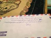 سارق يعيد ثمن المسروقات إلى مواطن ويطلب منه الصفح وفاءً لصديقه