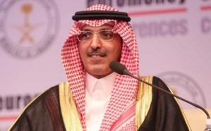 وزارة المالية: نمو الإيرادات 15% في الربع الأول إلى 166 مليار ريال