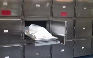 كشف ملابسات العثور على  جثة حارس أمن  بشقة في الباحة