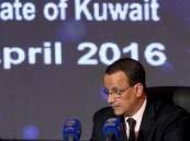 المبعوث الدولي إلى اليمن يتحدث عن تقدم في محادثات السلام