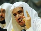 وزير العدل: قاتل الغيلة يقتل حداً لا قصاصاً ولا يقبل فيه العفو
