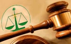 محكمة الاستئناف بالبحرين تصدر حكمها في قضية التخابر مع قطر