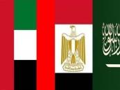 بيان #الدول_الداعية_لمكافحة_الإرهاب: تلقينا الرد القطري عبر الكويت وسيرد عليه في الوقت المناسب