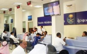 """""""الخطوط السعودية"""" تدرس تطبيق آلية جديدة لرسوم وغرامات تعديل واسترجاع التذاكر"""