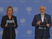 الإتحاد الأوروبي يعلن رفع العقوبات عن إيران