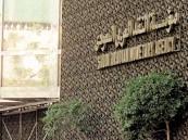 مؤسسة النقد: إنشاء صندوق لحماية الودائع البنكية بحد أقصى 200 ألف ريال