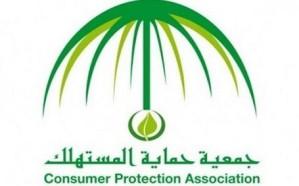 """""""حماية المستهلك"""" توجه نصائح للمستهلكين عند شراء دفاية"""