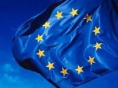 الاتحاد الأوروبي يعتمد عقوبات إضافية ضد روسيا