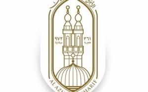 علماء الأزهر : الإجراءات التي أقدمت عليها السلطات الإسرائيلية في القدس باطلة شرعاً وقانوناً