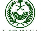 إمارة مكة تدرس إنشاء «جدار إلكتروني» للحد من دخول مخالفي أنظمة الحج