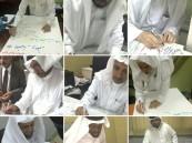 منسوبو ثانوية المعرفة بمكة يشاركون في حملة #بصمة_وطن