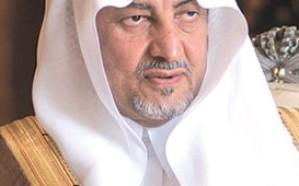الفيصل: المملكة تشهد قفزة نوعية في كل المجالات