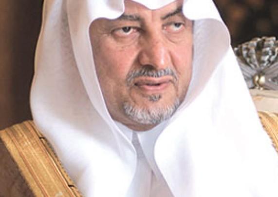 الأمير سعود بن جلوي وكيلًا لمحافظة جدة
