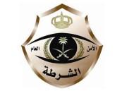 تفاصيل الإطاحة بعصابة اختطفت مواطنين في الرياض