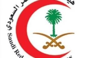 الهلال الأحمر بالباحة تحذر قائدي المركبات من التقلبات الجوية