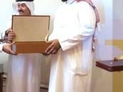 لمسة وفاء لأهل العطاء مدرسة ابو جابر البتاني تكرّم الاستاذ محمد الجريد