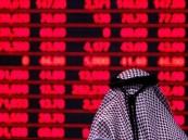 سوق الأسهم تواصل موجة الخسائر بنحو 2% عند مستوى 8009 نقاط