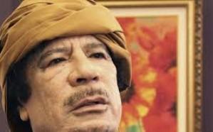 ليبيا تطالب بمحاكمة حمد بن خليفة للتورط في مقتل القذافي