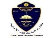 إعلان نتائج قبول دورة تأهيل الضباط الجامعيين الـ (48)